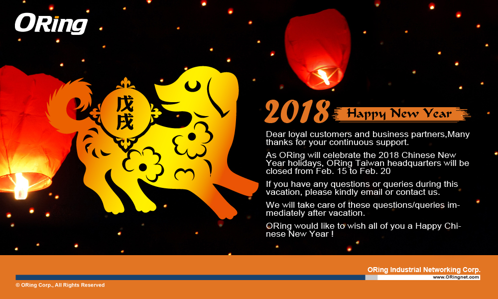 2018_ORing_New Year